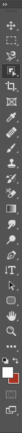 The Photoshop tool bar in a single column